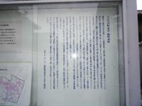 Imgp2282