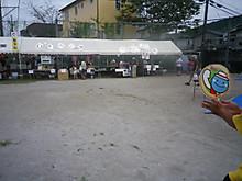 Imgp9224