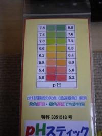 Imgp0138