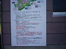 Imgp0170