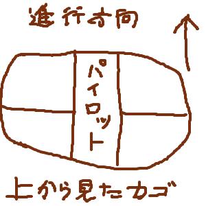 Cocolog_oekaki_2011_10_30_11_01